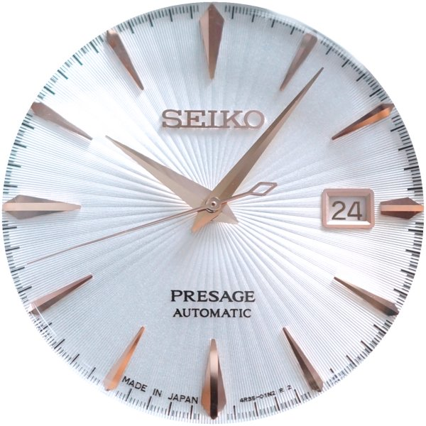 SEIKO PRESAGE Cocktail Time -Golden Cadillac SRPB47J1