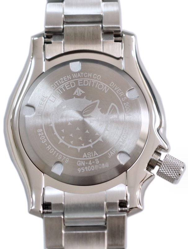 CITIZEN PROMASTER Fugu Limited Edition Diver's 200m Automatic NY0091-83E