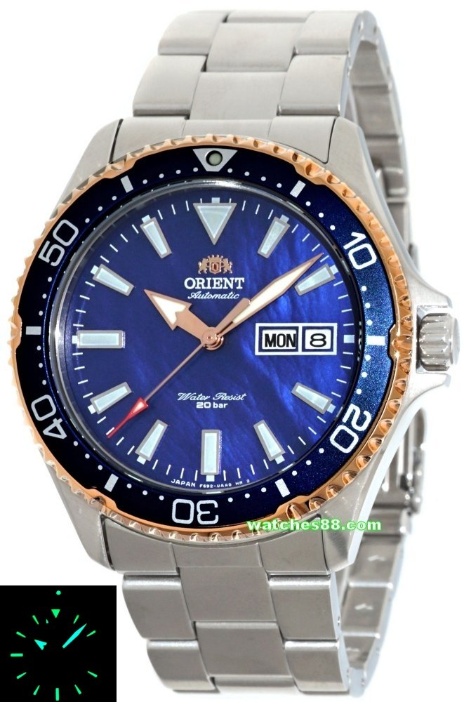 ORIENT MAKO Blue Coral Limited Edition 2000pcs Automatic RA-AA0007A