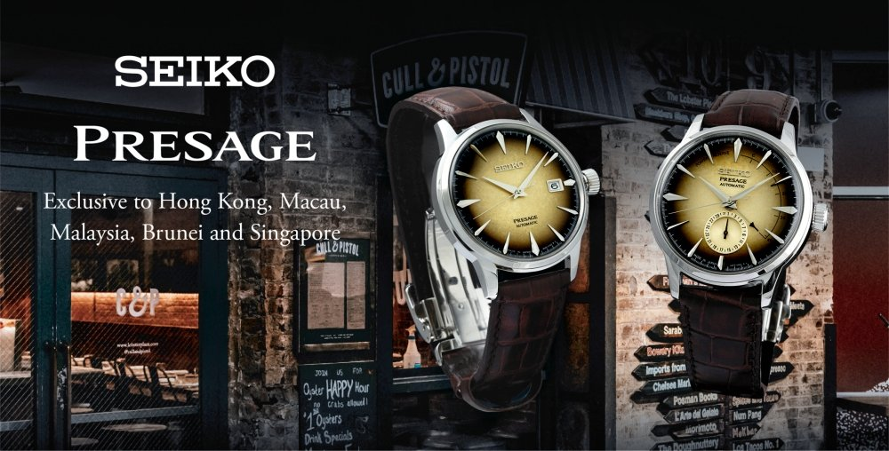 SEIKO PRESAGE Cocktail - Irish coffee Limited Edition 1000pcs SSA401J1